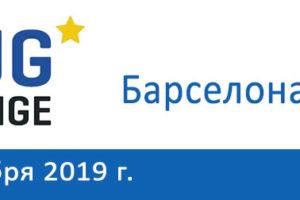 EMEA_PUG_Challenge_2019